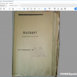 Паспорт котла ТГМ-96