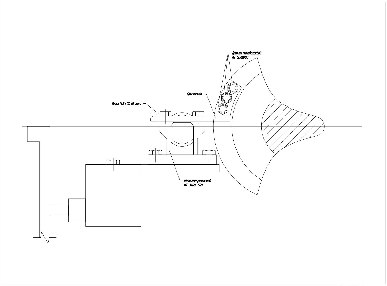 Чертеж установки датчика осевого сдвига