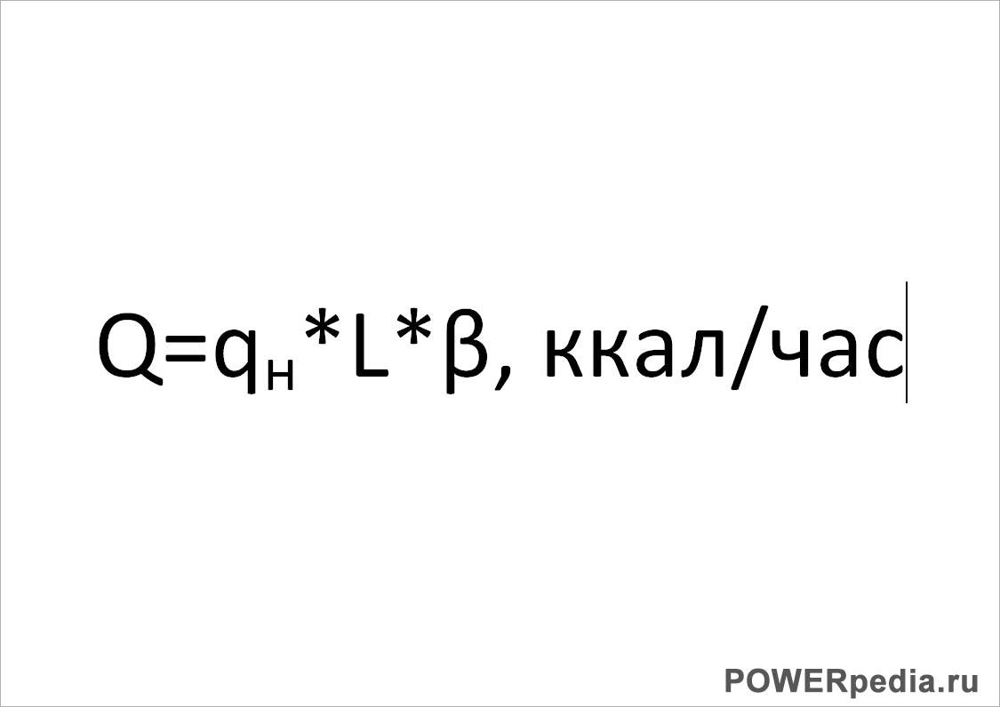 Формула для расчета тепловых потерь трубопроводов
