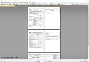 Опросные листы на оборудование ABB